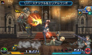 Project X Zone 2 (34)