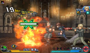 Project X Zone 2 (35)