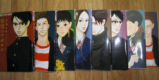 Sakamichi-no-apollon-manga