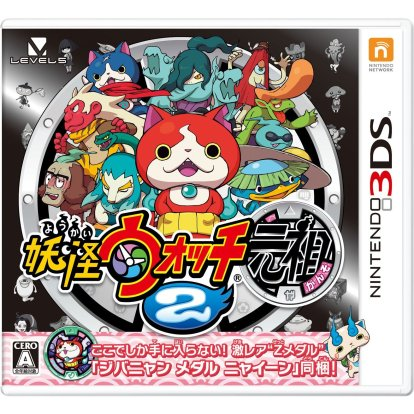 Yo kai Watch 2 JP 01