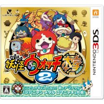 Yo kai Watch 2 JP 02