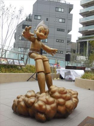 estatua astro boy nerima