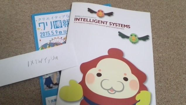Paper Mario Wii U Intelligent Systems 01