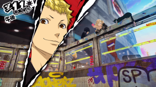 persona5_2015spring_s07