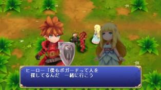Mystic Quest 05