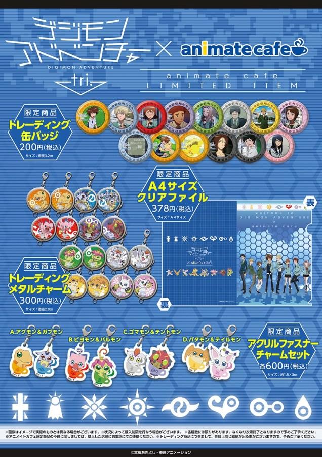 Digimon cafe animate