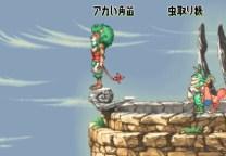 Nanakaze 006