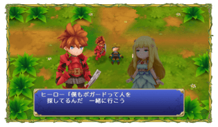 Heroe Adventures of Mana 1