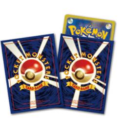 Pokemon TCG 20 anniversary 02