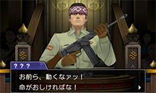 ace-attorney-6-b
