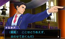 ace-attorney-6-c
