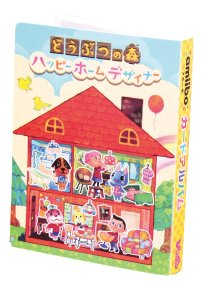 Tarjetero Animal Crossing Pikopuri