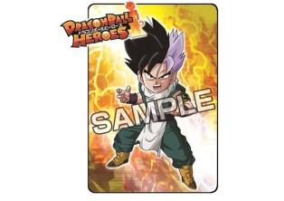 Gohanks-Dragon-Ball-Heroes
