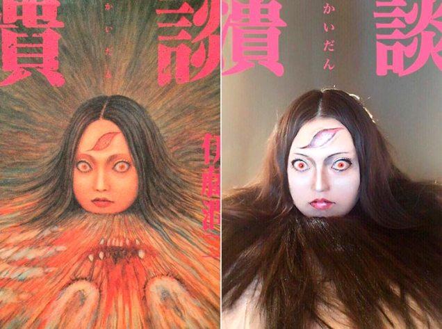 Ikura cosplay Junji Ito 07