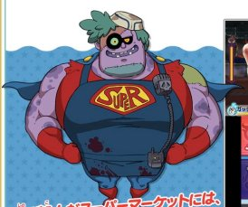 Zombi Superman Yo Kai Watch