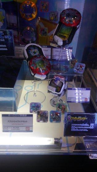 appmon-merchan-2
