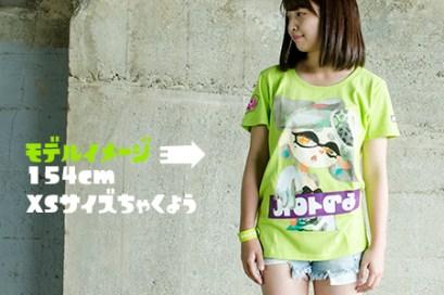 Camiseta Tina Splatoon 1