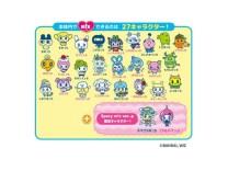 Tamagotchi Mix Spacy Characters
