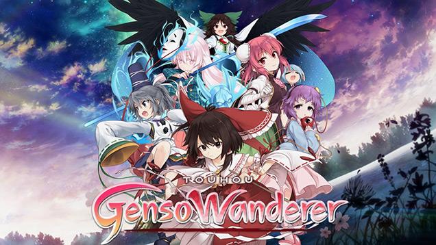 Touhou-Genso-Wanderer