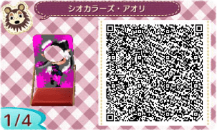 Animal Crossing New Leaf Splatoon QR Code 01