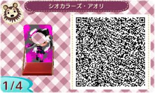 Animal Crossing New Leaf Splatoon QR Code 01