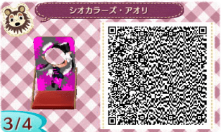 Animal Crossing New Leaf Splatoon QR Code 03