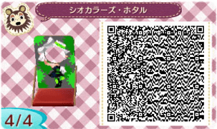 Animal Crossing New Leaf Splatoon QR Code 08