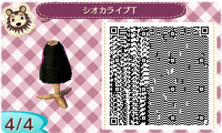 Animal Crossing New Leaf Splatoon QR Code 12