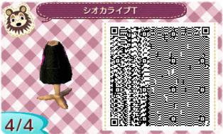Animal Crossing New Leaf Splatoon QR Code 12