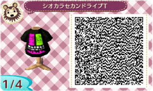 Animal Crossing New Leaf Splatoon QR Code 13
