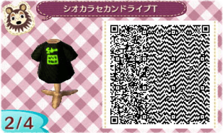 Animal Crossing New Leaf Splatoon QR Code 14