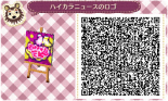 Animal Crossing New Leaf Splatoon QR Code 21