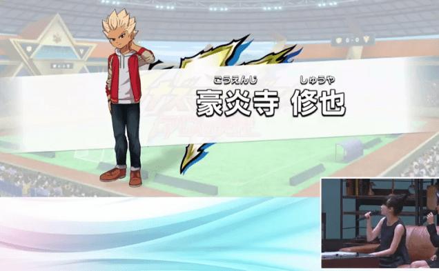 Azel Blaze Inazuma Eleven Ares
