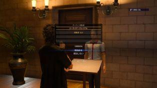 Final Fantasy XV chocobo equipo ataques 15