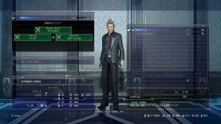Final Fantasy XV chocobo equipo ataques 4