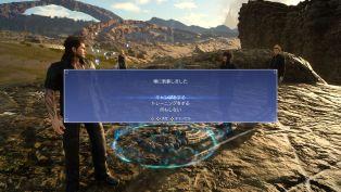 Final Fantasy XV chocobo equipo ataques 9