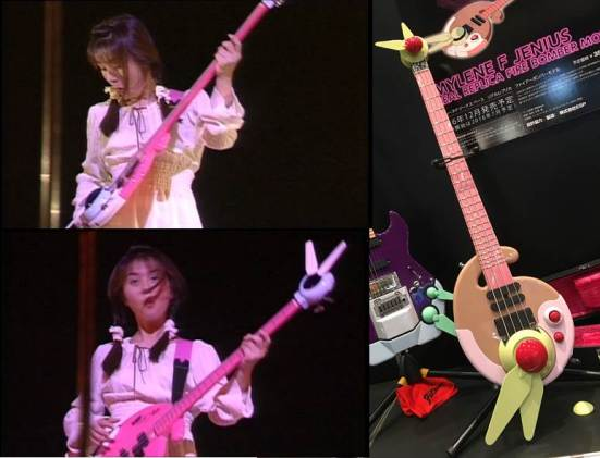 You too can rock out like Mylene for the low low price of 350000 yen!