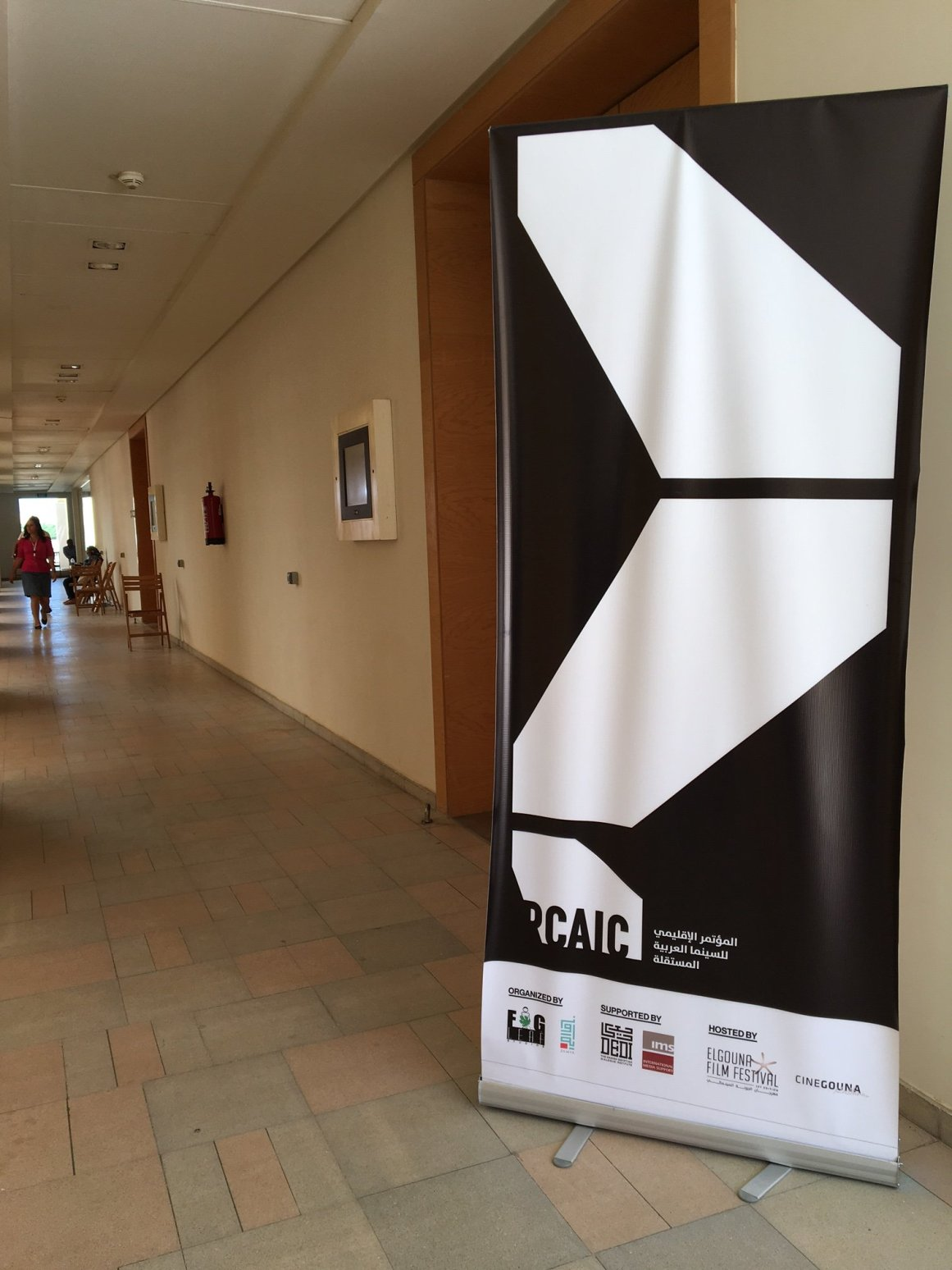 The Regional Conference for Arab Independent Cinema (RCAIC)