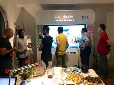 Sanduq el-Dunia: Artist talk and Sohour - DEDI