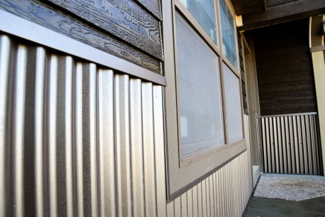 Metal Siding in Union County