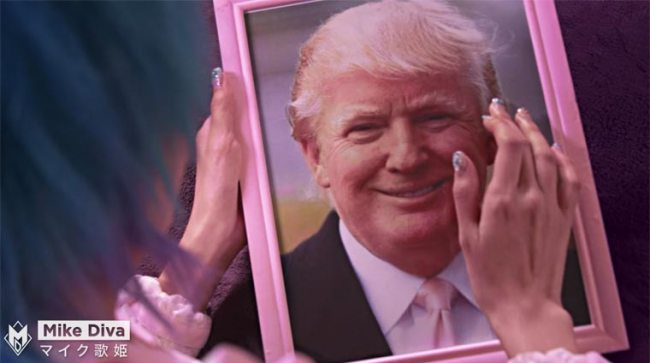 japanese-donald-trump-commercial-1 (1)