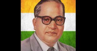 B.R. Ambedkar Quotes in Hindi