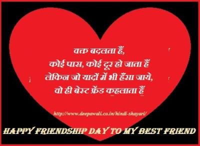 whatsapp Status For Best Friend