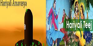 Hariyali Teej Amavasya