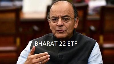 भारत 22 ईटीएफ में निवेश