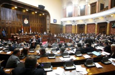 https://i2.wp.com/www.defence-point.gr/news/wp-content/uploads/2011/07/Serbia-parliament.jpg