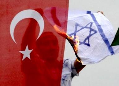 https://i2.wp.com/www.defence-point.gr/news/wp-content/uploads/2012/02/turkey-israel.jpg