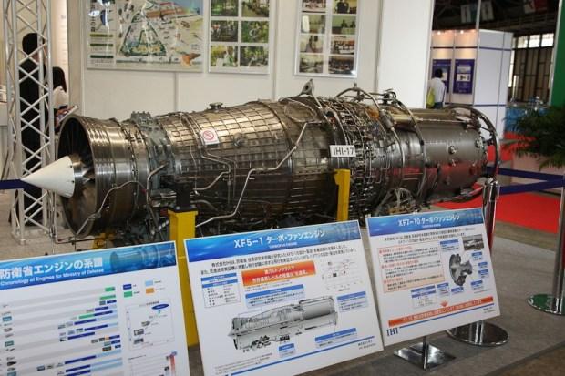 Mitsubishi ATD-X ShinShin_Engine