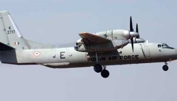 IAF AN 32 Aircraft News Information
