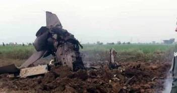 IAF Indian Air Force Mig 21 Crash